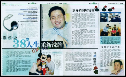 media-feature-2nd-article