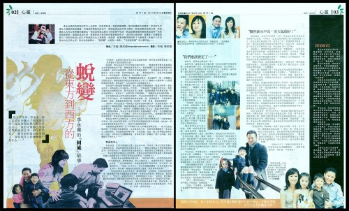media-feature-sinchewplus